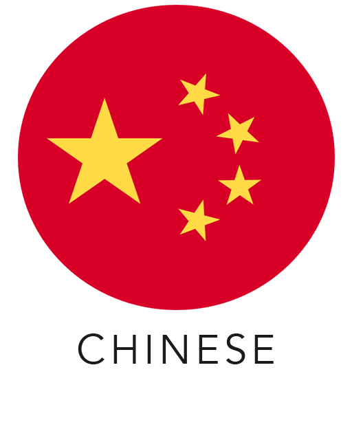 Chinese (Cantonese)